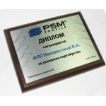 Диплом PSM