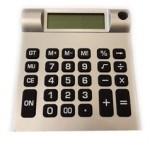 Калькулятор 1862-99