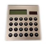 Калькулятор 1863-99