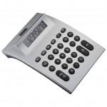 Калькулятор 398-81