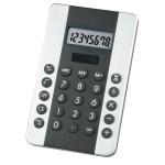 Калькулятор 399-81