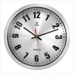Часы настенные  2280-89