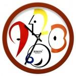 Часы настенные 2241-89