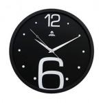 Часы настенные  2267-89